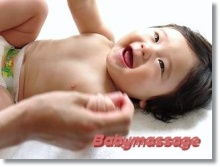 Baby Lima